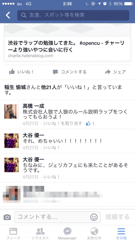 写真_2015-08-31_3_38_57