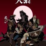 11月24日(日)上野ヤマシロヤ様にて人狼ゲーム無料体験会を行います。