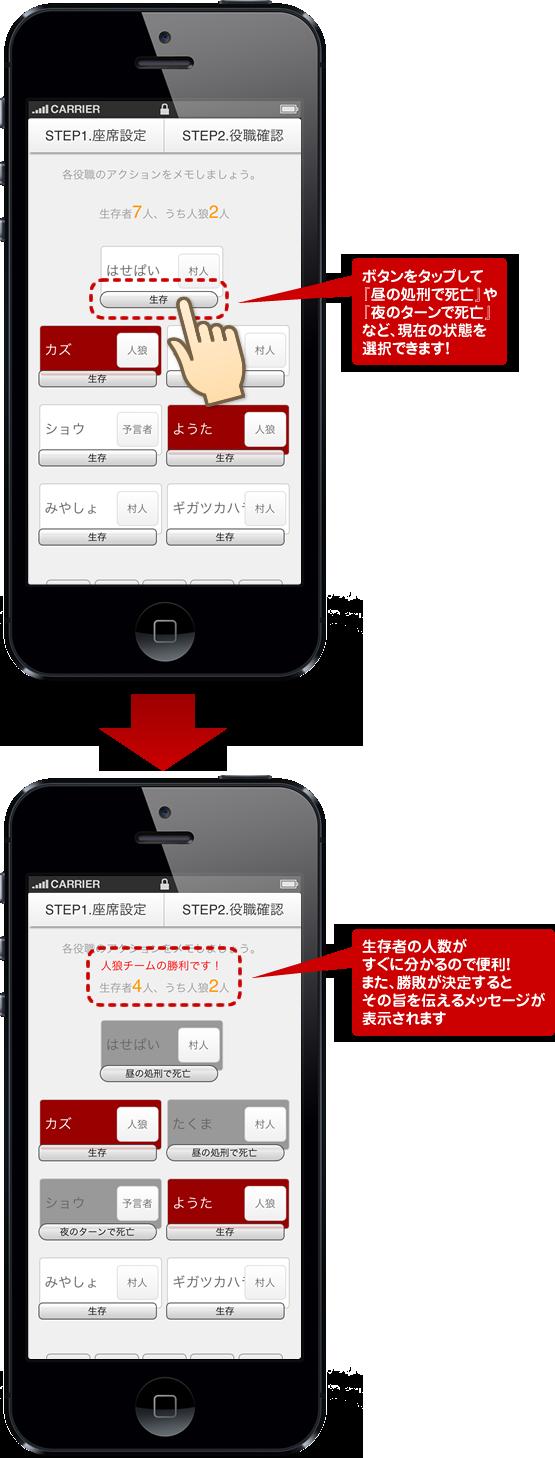 アプリ使用方法03