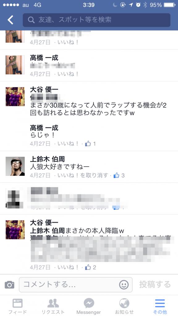 写真_2015-08-31_3_39_06