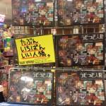 ヴィレッジヴァンガード トレッサ横浜店で「うそつき人狼」の取り扱いが決定いたしました!