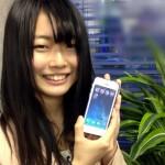 「人狼イベントカレンダー」をiPhoneのホーム画面に追加して便利に使ってみよう!の巻