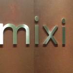 株式会社mixi様へ出張人狼してきました!