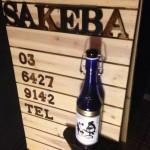 「sakeba DE 人狼」を渋谷の日本酒ダイニングsakeba様にて行いました。